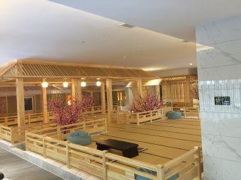 九州溪谷大酒店