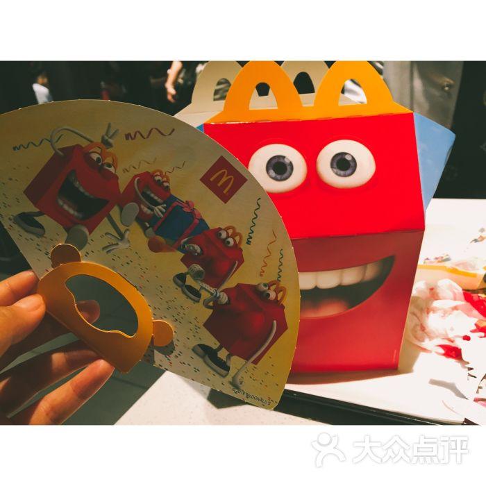 麦当劳(南京新街口餐厅)的点评