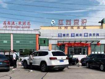 沭阳服务区-停车场
