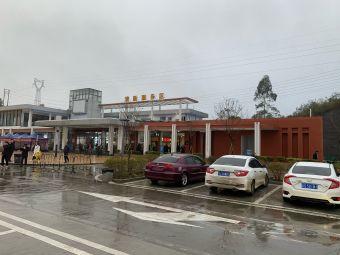 清新服务区停车场
