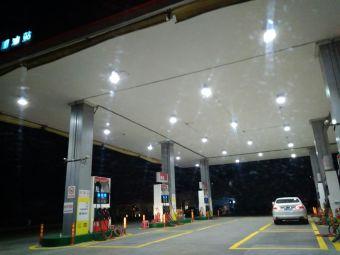 长虹石油加油站(进兴路)