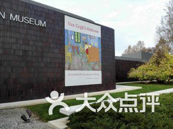 諾頓西蒙藝術博物館
