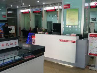 潍坊银行(东风东街支行)