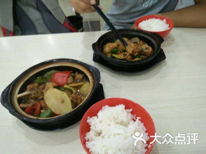 黄焖鸡美食(火车站店)-速度-张家界美食-大众点米饭冰块图片图片