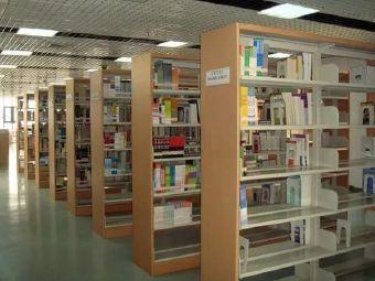 大连海事大学(西山校区)图书馆