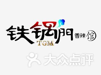 logo logo 标志 设计 矢量 矢量图 素材 图标 340_255