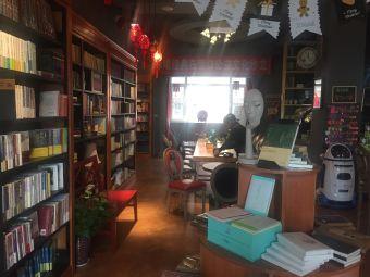 書书好城市书房