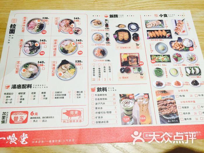 菜单,自主选择