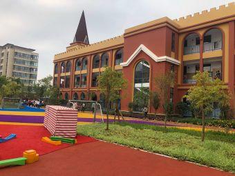呈贡区斗南街道中心幼儿园(环湖路园区)