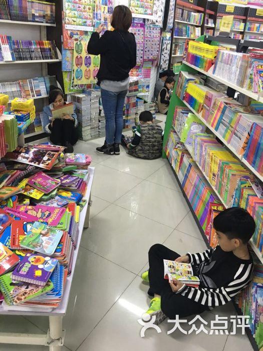 东方书城(怡丰城店)图片 - 第2张图片