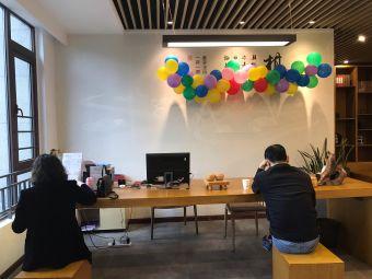 一弈围棋学苑(七星岗分店)