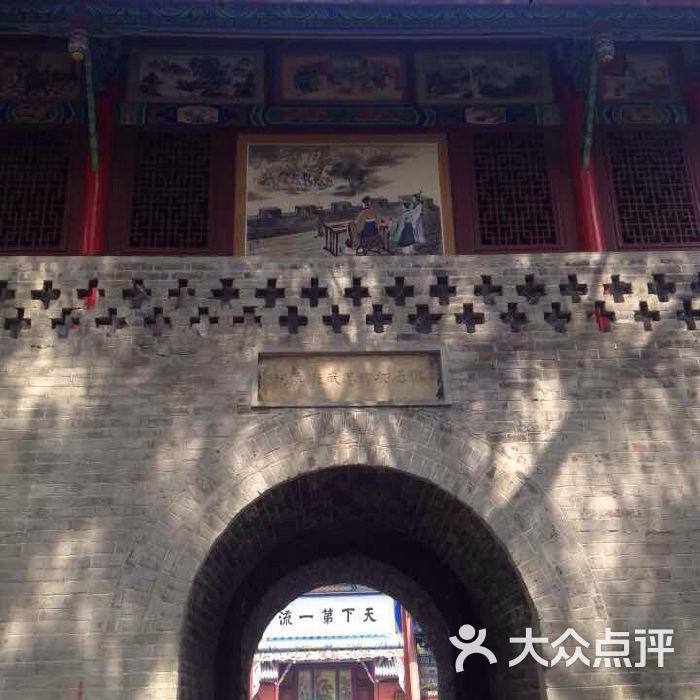 勉县武侯祠博物馆武侯祠图片-北京名胜古迹-大众点评网