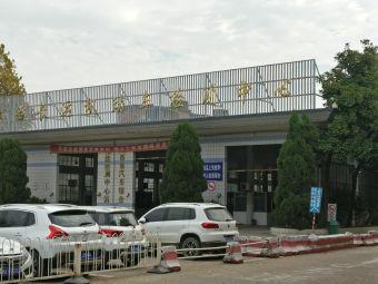 江西长运机动车检测中心