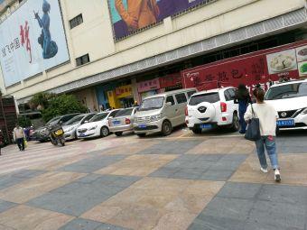 宝龙广场停车