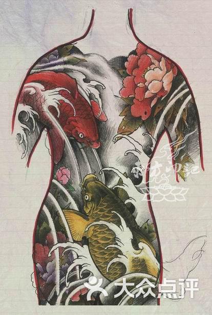 满背鲤鱼纹身手稿——北京最好的纹身店