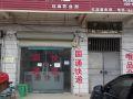 韵达快递(二昌购物中心东南)