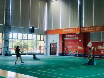 柳东体育中心羽毛球馆