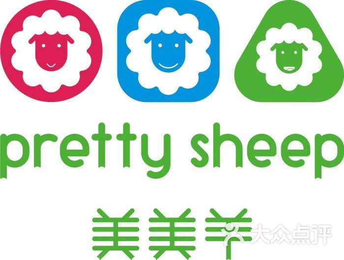 美美羊LOGO图片