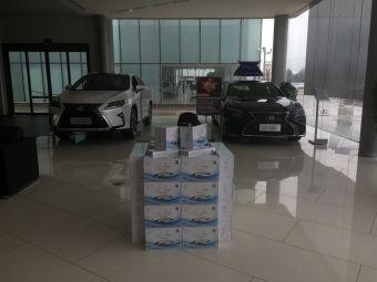 邢台骁龙雷克萨斯汽车销售服务有限公司