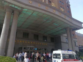 青岛大学医学院附属烟台毓璜顶医院