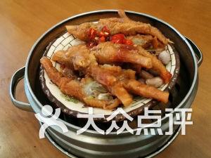 四海鸽山庄小吃主题餐厅