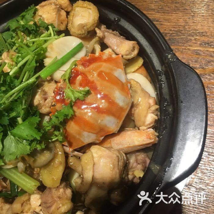 皇潮●鲍鱼海鲜鸡煲(江泰路店)