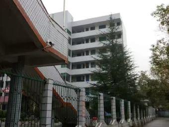湖南省新化县第三中学