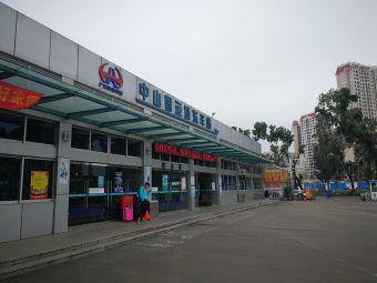 中山粤运城东车站售票处