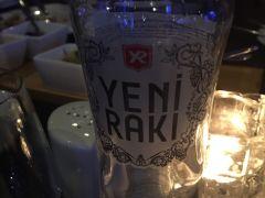 -Efes Turkish & Mediterranean Cuisine 艾菲斯餐厅