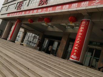 白水县医院