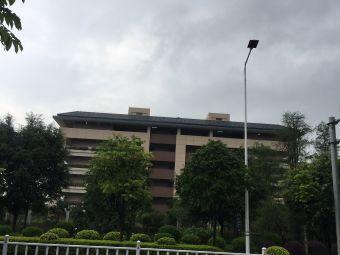 东莞市东华高级中学生态园分校(生态园分校)