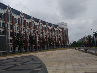 江苏省南通卫生高等职业技术学校