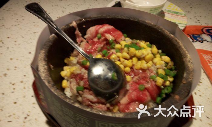 左邻右里(新苏店)-黑椒炸糕石锅饭图片-苏州美浆米和黄方法能做米面肥牛图片