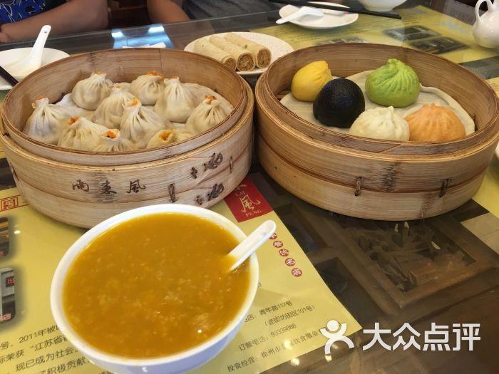 两来风精品店-土豆的媳妇儿的相册-徐州美食