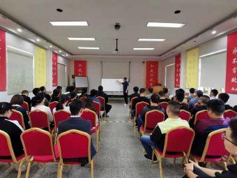 宁波原动力训练学校