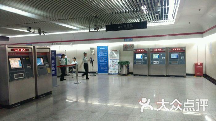 浦电路-地铁站-售票处图片-上海生活服务-大众点评网