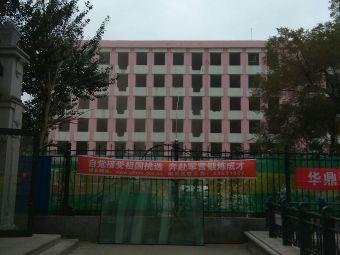 哈尔滨市第六十九中学