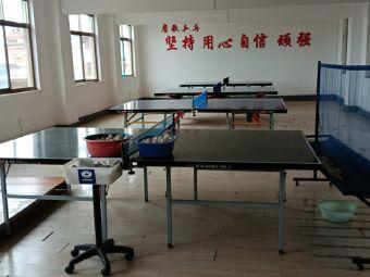 詹歌乒乓球青少年训练中心