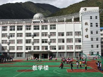 许昌市二中教育集团(西校区)