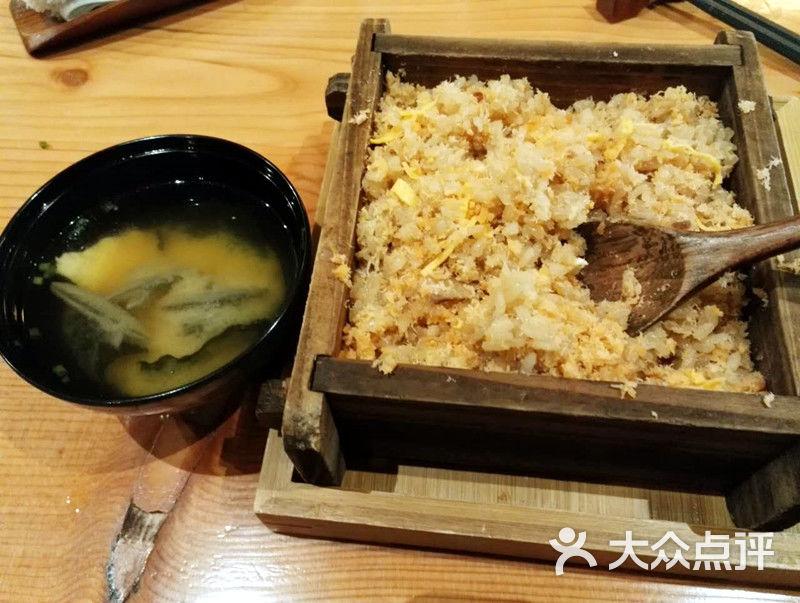 一炉一炉端烧(上海地图图片店)三文鱼美食饭蒸笼-第5张广场乐东星空图片