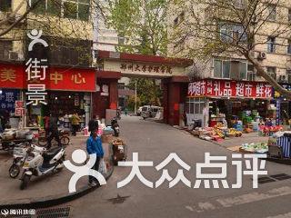 郑州大学附属卫生学校 电话,地址,图片,营业时间