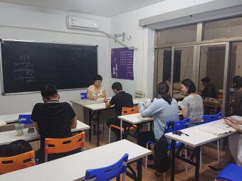 三亚申信外语培训学校