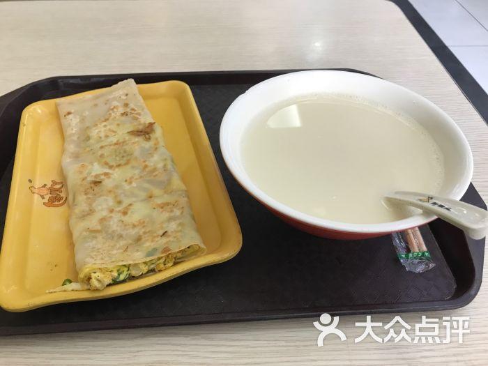 巨龙新国风(永和路店)-图片-连云港美食-大众点美食文化图片