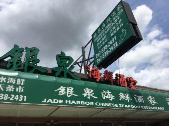 Jade Harbor