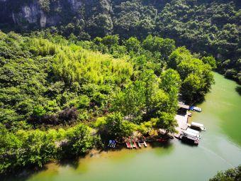 南漳县春秋寨生态旅游服务有限公司