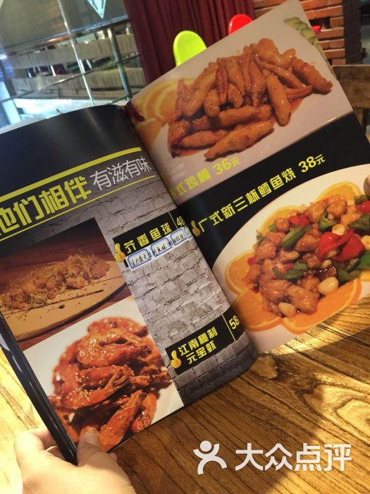 老冯图片美食馆-烤羊-天津土豆简单鸡腿炖蝎子图片