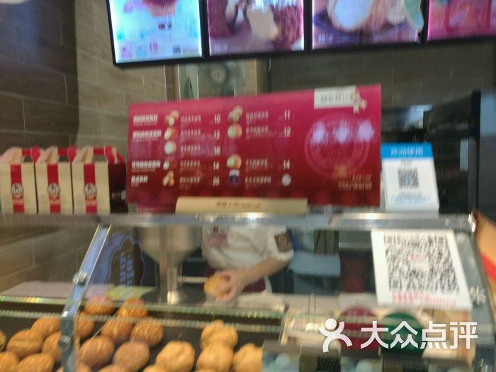 西树泡芙(东部佳世客店)-图片-青岛美食-大众点评网