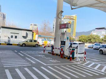 中国石化富阳加油加气站(恩波大道)