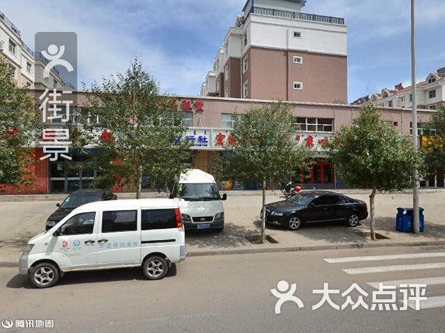 小松树青东幼儿园-周边街景-3图片-包头教育培训