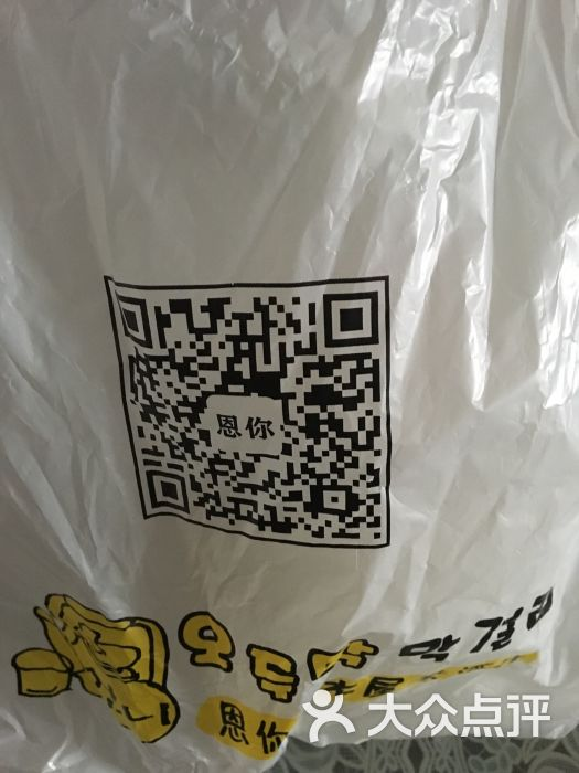 恩你小木屋米酒店-图片-秦皇岛美食-大众点评网
